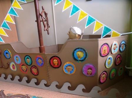 Daar spelen de kinderen vast graag: een 'echt' schip!