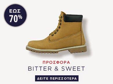 Ανδρικά παπούτσια BITTER & SWEET έκπτωση -70%  ανδρικά casual, loafers, μποτάκια, παντόφλες, αθλητικά, sneakers, μποτάκια ορειβασίας bitter & sweet! η προσφορά ισχύει μέχρι 10/11/2014