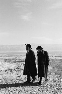 Negev - 1963 by Marti Friedlander