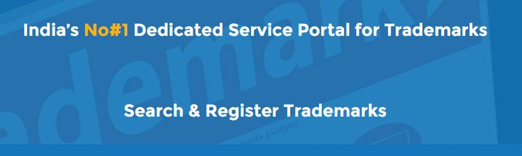 search for trademarks here - trademark search website
