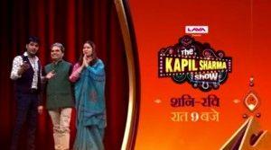 The Kapil Sharma Show 26 Feb 2017 Latest Episode 85 Guest Vishal & Rekha Bhardwaj
