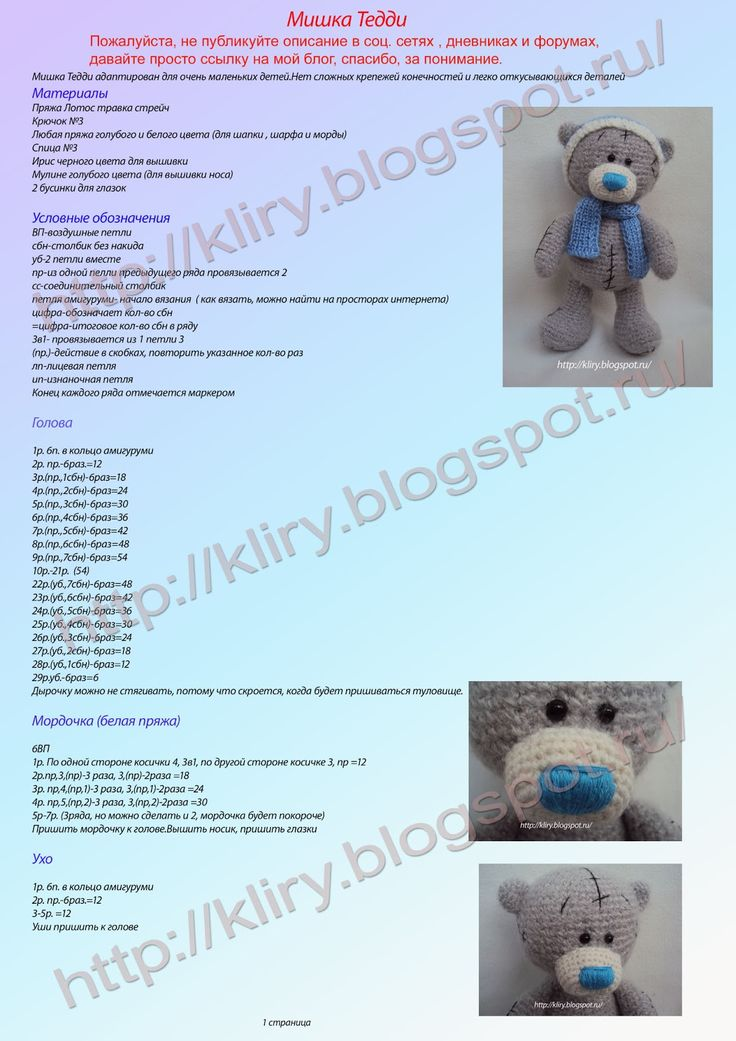 ...ursinho azul 1