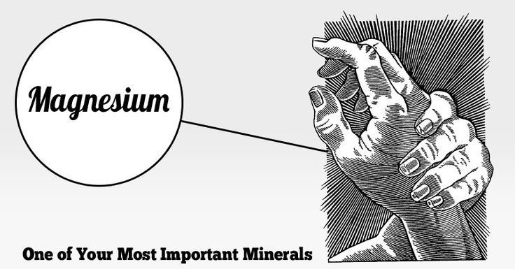 Magnesium is perhaps one of the most overlooked minerals. This is especially important because, an estimated 80 percent of Americans are deficient in it. The health consequences of deficiency can be quite significant, and can be aggravated by many, if not most, drug treatments.