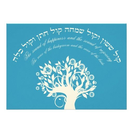 Jewish Wedding Wishes Quotes: 99 Best Images About Bilingual Wedding Invitations On