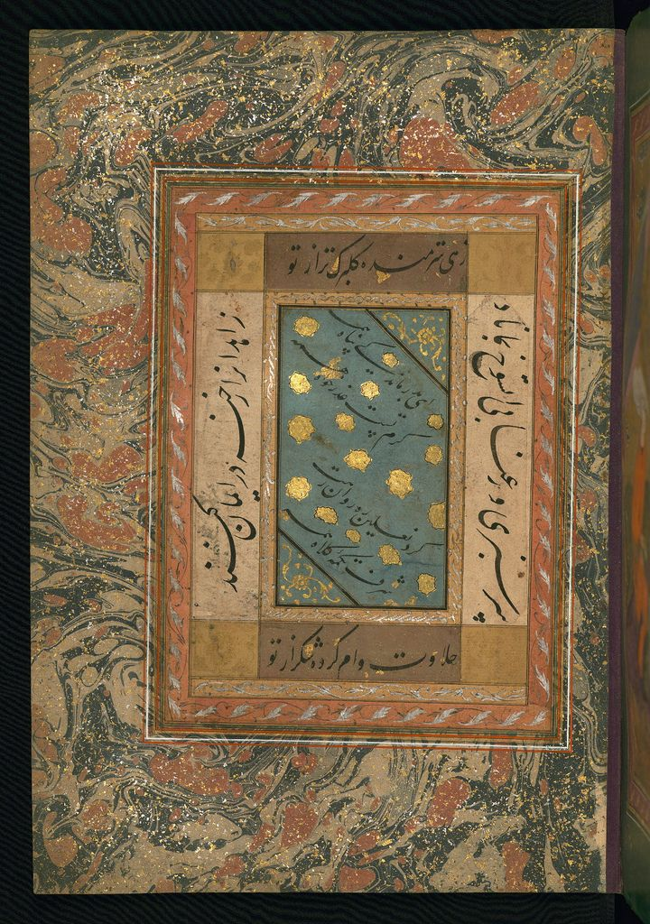 This album of painting and calligraphy was compiled in the late thirteenth century AH / nineteenth CE or early fourteenth century AH / twentieth CE, most likely in Turkey. The signed pieces of calligraphy represent nine different Persian calligraphers, including Sulṭān ʿAlī al-Mashhadī, Sulṭān Murād al-Ḥusaynī, Muḥammad Ḥusayn, Niʿmat Allāh al-Mashhadī, Muḥammad Aṣghar, Shāh Muḥammad al-Mashhadī, and Muḥammad Zamān. There are thirty-one paintings, the majority of which are executed in the…