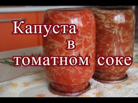Отличный рецепт, особенно для заготовки ранней капусты! Необыкновенный рецепт…