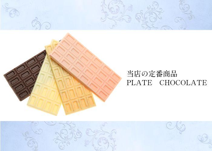 ショコラティエ バラノフ (Chocolatier Baranoff) チョコレート専門店 ロシアと日本の融合プレミアムチョコレート:Chocolatier Baranoff[トップページ]