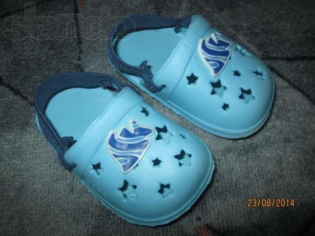 Детская обувь для воды бассейна