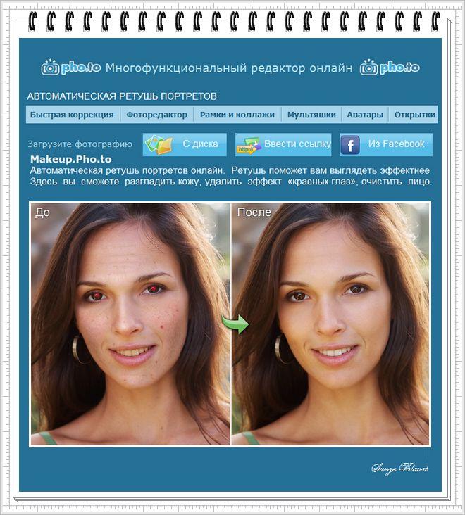 Открытки картинки, онлайн редактирование открыток