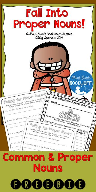 Classroom Freebies: Proper Nouns Printables