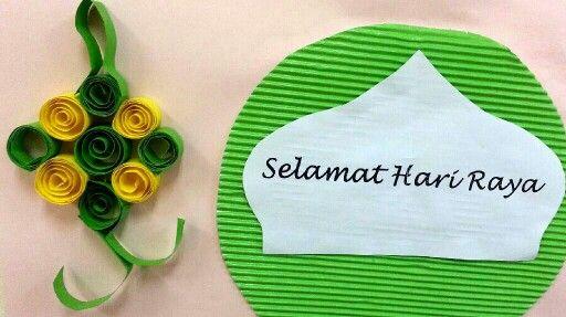 ketupat Hari Raya Idulfitri