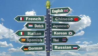 Gooji Traduce: www.goojitraduce.com.ar/  Traductor electrónico con una amplia variedad de idiomas