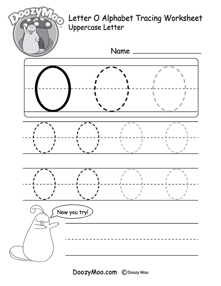 Uppercase Letter O Tracing Worksheet Handwriting