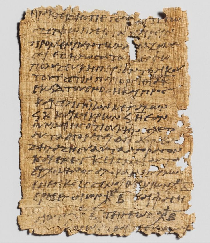 A Greek shopping list: poultry, bread, lupines, chickpeas, kidney beans, fenugreek, and their prices. C3rd AD, Egypt, #ptolemaic dynasty #Macedonian Cooking #Greek rulers of #egypt