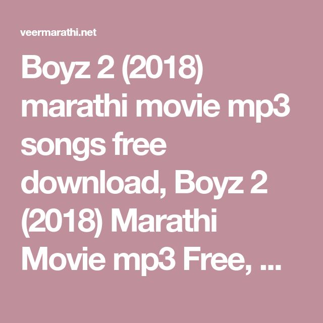 new marathi songs ringtones free download