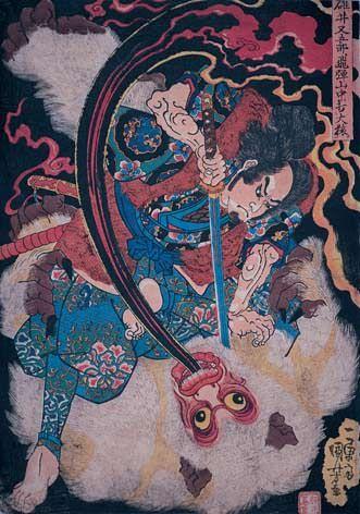 碓井又五郎 飛騨山中ニ打大猿ヲ(歌川国芳)Samurai vs. monster monkey