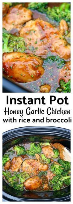 Instant Pot Honey Garlic Chicken and Rice–an easy Asian pressure cooker recipe for tender chicken thighs in a soy sauce, honey, lemon juice and garlic sauce. Plus the rice is cooked at the same time and in the same pot as the chicken. Add in some broccoli and you have a complete dinner!