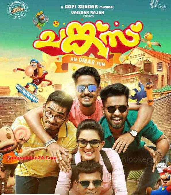 Chunkzz Songs, Chunkzz Mp3, Chunkzz Audio, Chunkzz Song, Chunkzz Mp3 Songs, Chunkzz Movie Songs, Chunkzz Movie Mp3, Chunkzz Malayalam Movie Songs, Chunkzz Malayalam Movie Mp3, Chunkzz Malayalam Movie Songs Mp3, Chunkzz Movie Songs Mp3, Chunkzz, 2017, Bollywood, Malayalam, Movie, Songs, Audio, Song, Mp3, Free, Download, 128, 190, 192, 256, 320, Kbps, Songs.pk, iTunes, Chunkzz Songs Download, Chunkzz Mp3 Download, Chunkzz Audio Download, Chunkzz Song Download, Chunkzz Mp3 Songs Download…