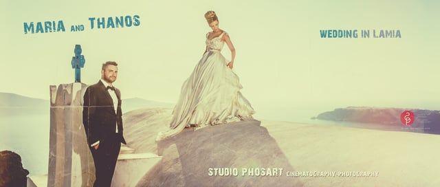 Wedding in Lamia Greece | Thanos & Maria | Wedding Short Film | by Phosart