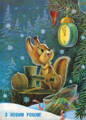 Memories of childhood: новогодняя советская открытка