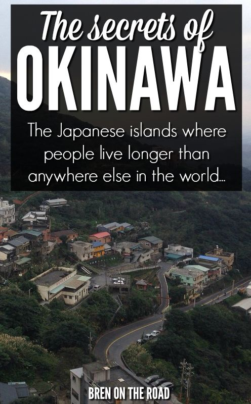 Okinawa looks amazing! Don't know if it's the food or the lifestyle or the ice cream. See why Okinawans live longer than anyone else in the world...