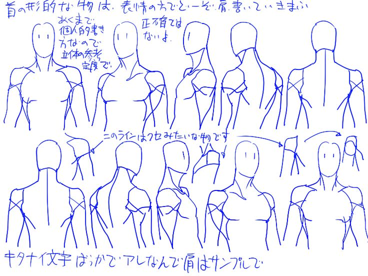 ✤ || CHARACTER DESIGN REFERENCES | キャラクターデザイン | çizgi film • Find more at https://www.facebook.com/CharacterDesignReferences if you're looking for: #grinisti #komiks #banda #desenhada #komik #nakakatawa #dessin #anime #komisch #drawing #manga #bande #dessinee #BD #historieta #sketch #strip #artist #fumetto #settei #fumetti #manhwa #koominen #cartoni #animati #comic #komikus #komikss #cartoon || ✤