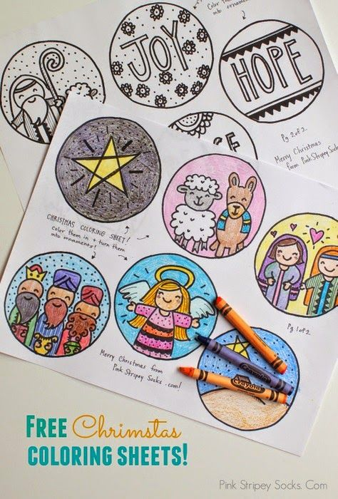 free Christmas Nativity Coloring Sheet to turn into ornaments or gift labels