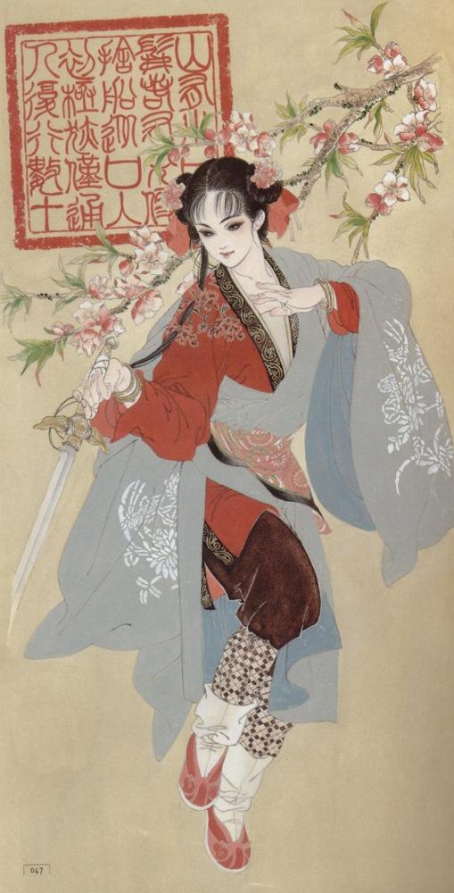 Art of noble woman with sword by manga artist Natsuki Sumeragi.