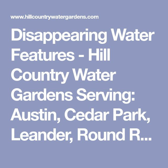 Disappearing Water Features - Hill Country Water Gardens Serving: Austin, Cedar Park, Leander, Round Rock, San Marcos, San Antonio, Waco, Dallas, Houston