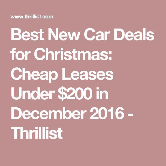 Best New Car Deals for Christmas: Cheap Leases Under $200 in December 2016 - Thrillist