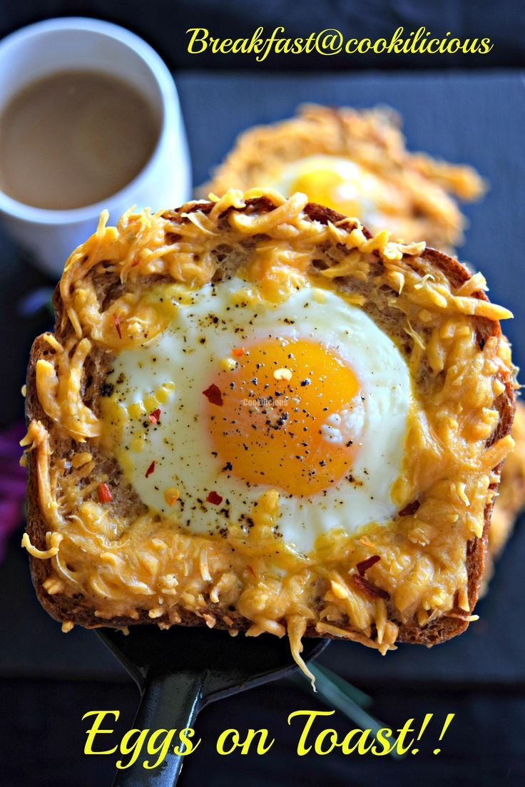 Eggs on Toast is an innovative way to serve eggs for breakfast. Very easy to prepare and palatable as well. A quick breakfast recipe for all.