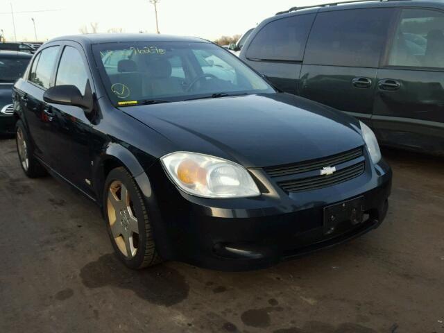 2007 Chevrolet Cobalt Inventory Details: VIN: 1G1AM55B477218436 Odometer: 161,864 MI Auction Location: Hartford, CT Color: Black Get more details at http://www.autobidmaster.com/carfinder-online-auto-auctions/lot/18229627/COPART_2007_CHEVROLET_COBALT_SS_CERTIFICATE_OF_TITLE_HARTFORD_CT/