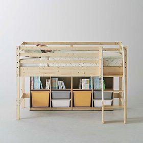 그루벙커SS + 매트리스 + 샘키즈 2pcs 패키지 - 한샘 grew packages (bunker bed & mattress with 2pcs of samkids) - hanssem