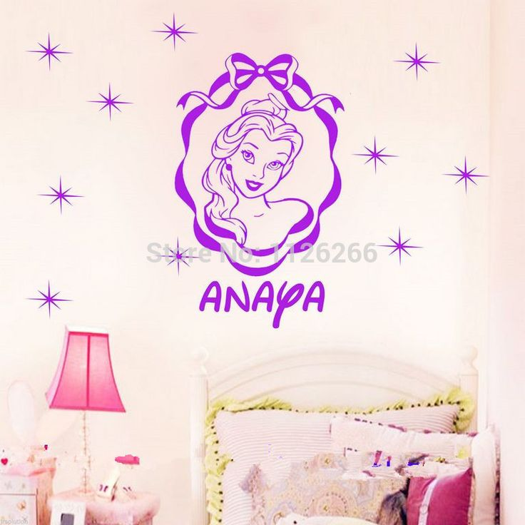 Find More Wall Stickers Information about Customer made Princess Wall Stickers Personal Name vinyl Wall Art Decals for Girls,High Quality Wall Stickers from Myhome wall stickers on Aliexpress.com