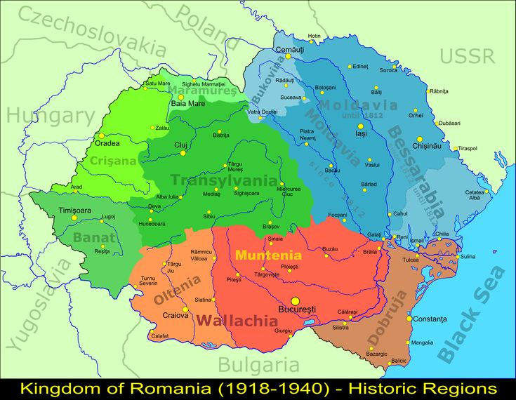 Map of the regions of Greater Romania (1921-1940) with all the stolen territories of other countries (Moldavia, Bulgaria, Hungary)