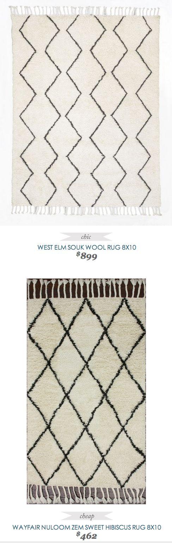 #CopyCatChicFind #WestElm Souk #Rug $899   Vs   #Wayfair #Nuloom Zem
