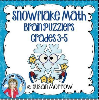 Snowflake Math Brain BogglersFREEBIE! Snowflake Math Brain Bogglers is a fun little set of 3 snowflake themed worksheets featuring mind boggling math problems for students in grades 2-5 (high achieving 2nd graders). They are guaranteed to get your students thinking this winter!