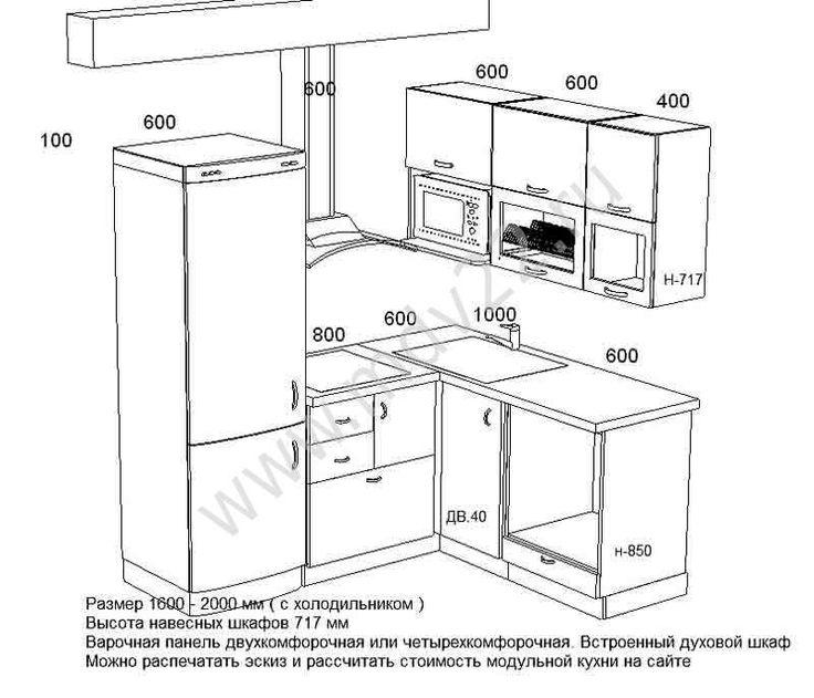 6. Эскиз кухни для хрущевки со встроенной варочной панелью и духовым шкафом. Размер 1600 мм - 2000 м