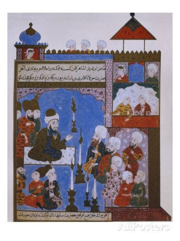 Rumi's Candle is Still Lit, late 16th century