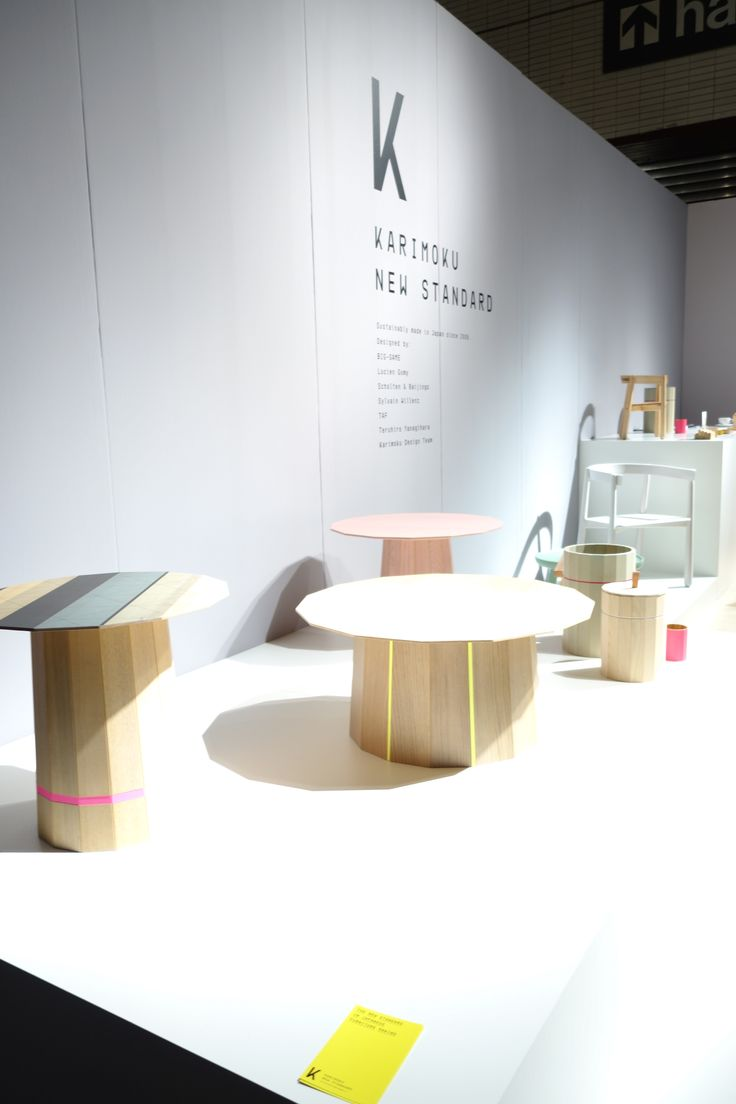 Karimoku stand with a nice mix of Japanese and Scandinavian influences