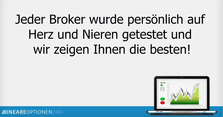 Binäre Optionen Broker - Der Broker Vergleich - YouTube