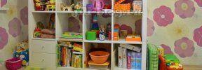 Развивающие игры и занятия для детей 1 год - 1 год 3 мес (подробный план - конспект)   Жили-Были
