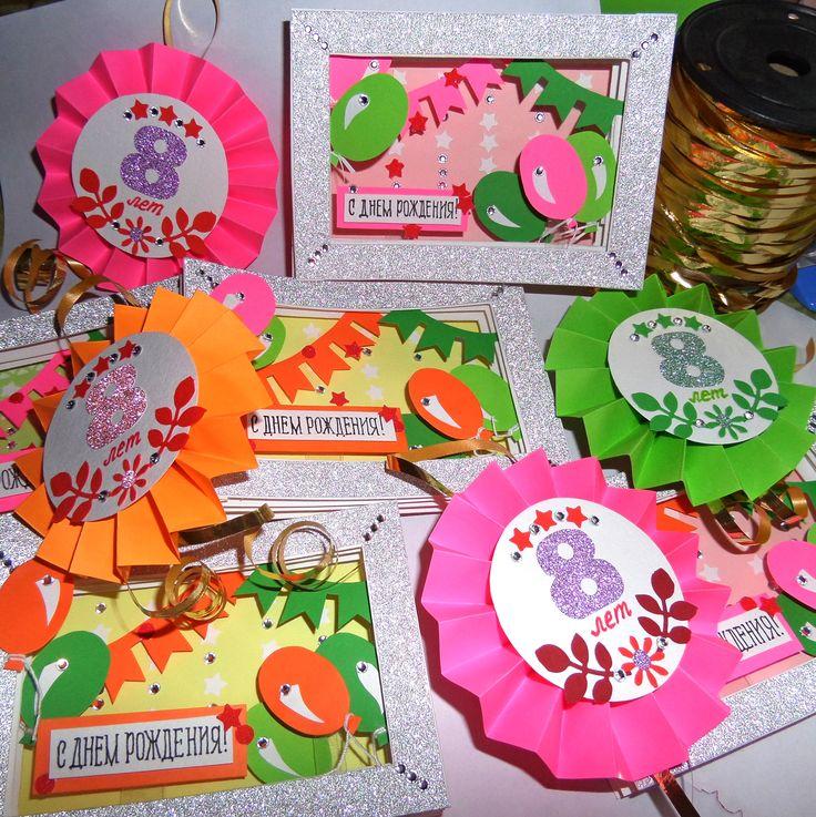 Бумажные медальоны. Украшение к празднику. Открытка тоннель. cardmaking, paper card, https://vk.com/otkrytki_pop_up_origami