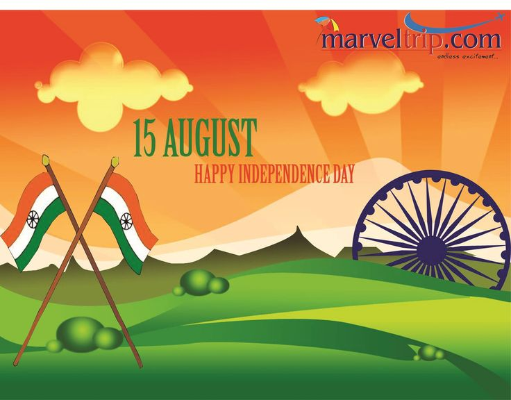 15 AUGUST HAPPY INDEPENDENCE DAY 2014