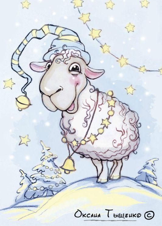Цветами, открытки овечки к новому году