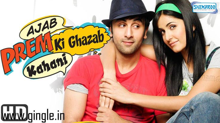 Full lenght Ajab Prem Ki Ghazab Kahani movie for free download from http://www.gingle.in/movies/download-Ajab-Prem-Ki-Ghazab-Kahani-free-1256.htm for free! No need of a credit card. Full movies for free download without registration at http://www.gingle.in/movies/download-Ajab-Prem-Ki-Ghazab-Kahani-free-1256.htm enjoy!