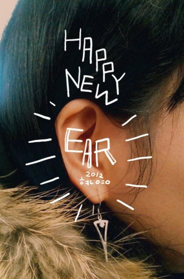 Hyun Young : Happy New EAR 2012.   The Year 2012 Will Be Full of Good News!