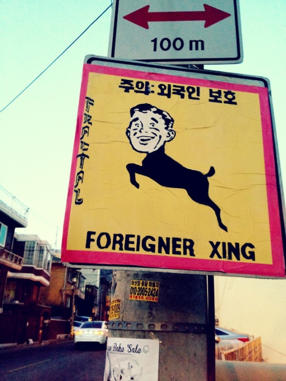 OUR SEOUL'S SIGNAGE: STREET ART    This is a continuation of my previous posts on signs in Seoul. These photos have been grouped together here as they are more forms of street art and graffiti art than straight forward signs.    I enjoyed them, hope you do too. They are quirky and I enjoy their sense of humour. #korea #seoul #streetart