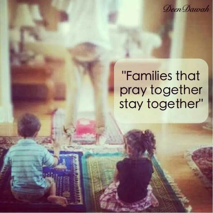 1000+ images about Muslim Family on Pinterest   Muslim ...