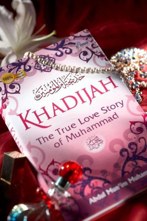 I want to read this,read Muhammad the Prophet the Man, was so awesome!!